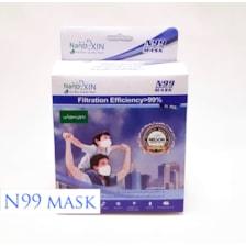 ماسک ۵ لایه N99 بزرگسالان بسته ۱۵ عددی