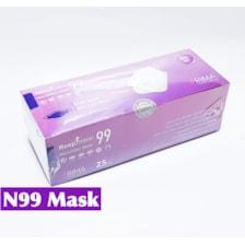 ماسک ۵ لایه N99 بزرگسال بسته ۲۵ عددی